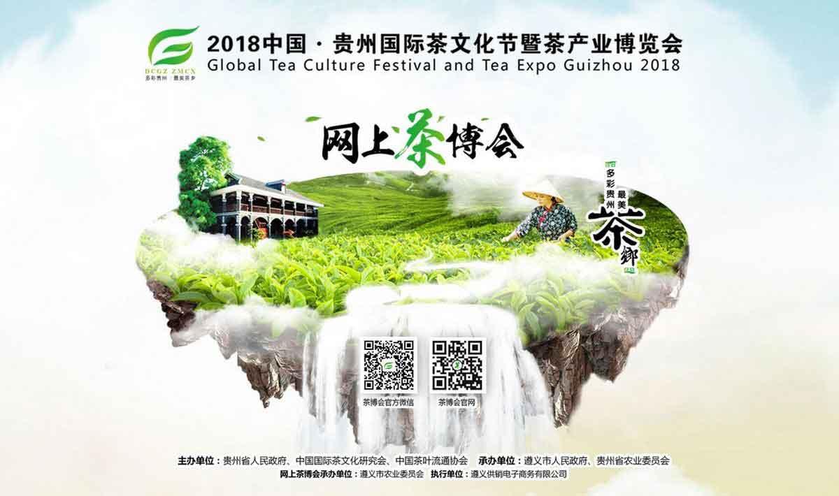 Global_Tea_Festival