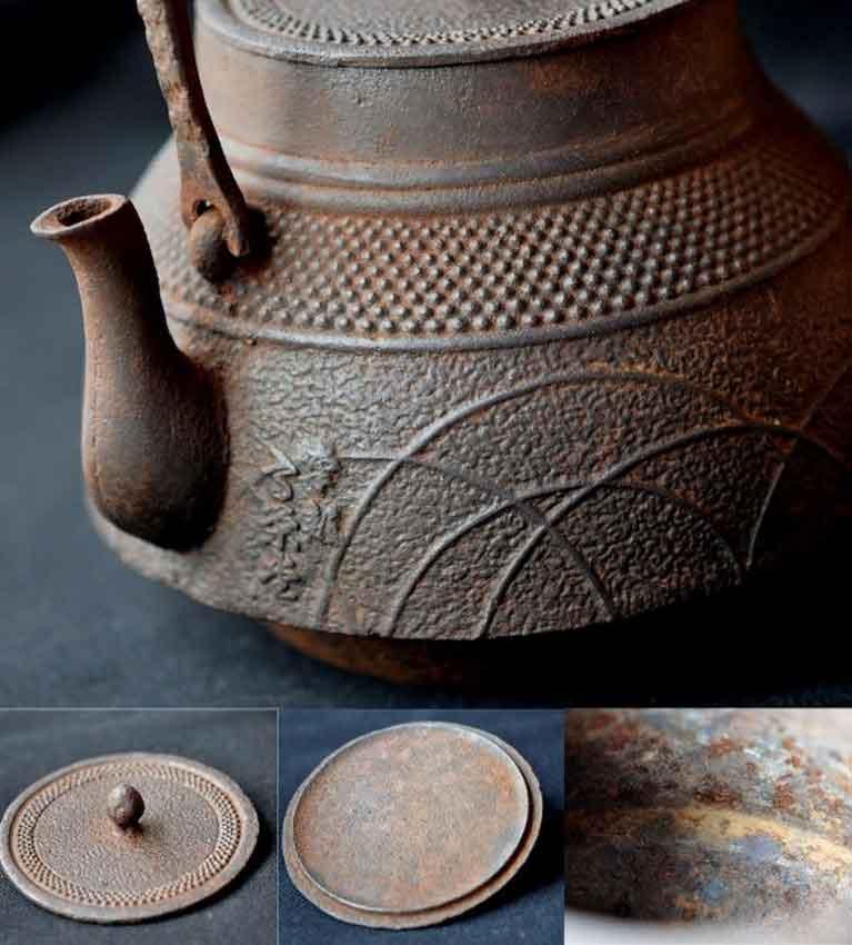 Тецубин внутри чайника
